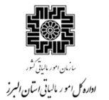 اطلاعیه در خصوص سایت نقل و اتقال متمرکز طبق گشت پستی و نرم افزار گشت پستی استان