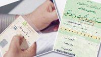 ثبت سند خودرو طبق قانون در دفاتر اسناد رسمی انجام می شود/ تفسیر قانون عادی با مجلس است